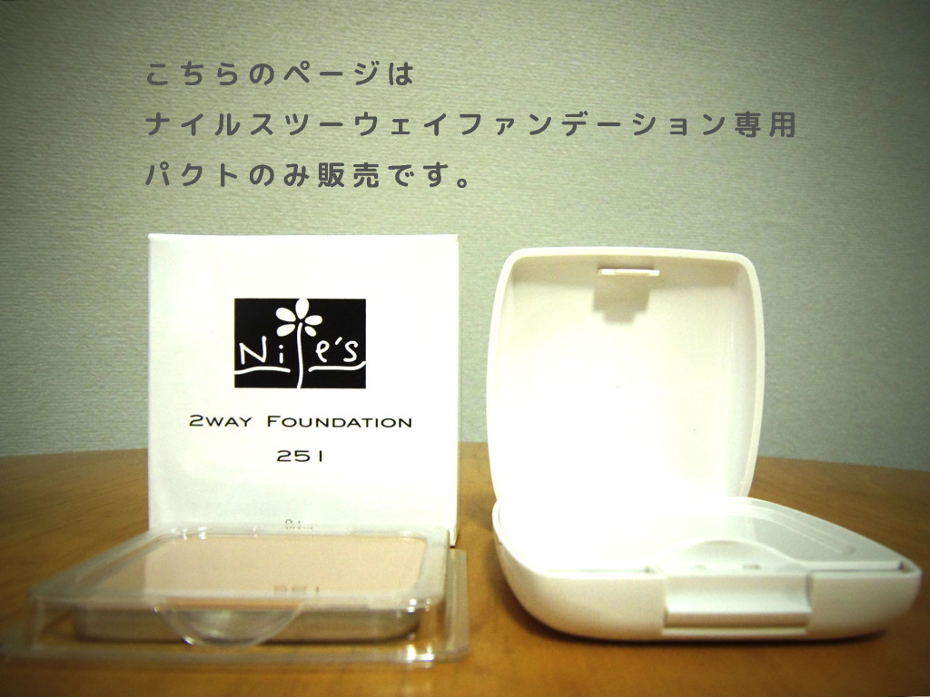 n-009-01